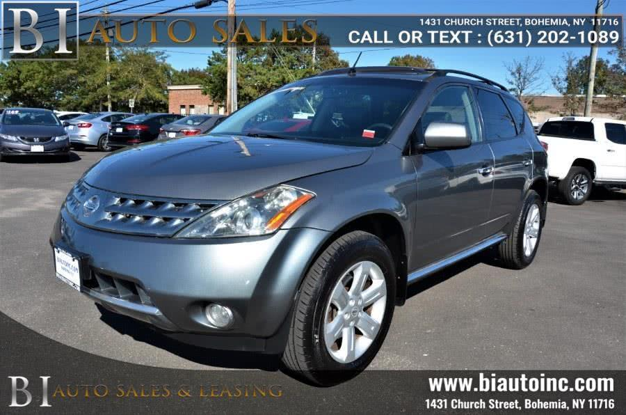 Used 2007 Nissan Murano in Bohemia, New York | B I Auto Sales. Bohemia, New York