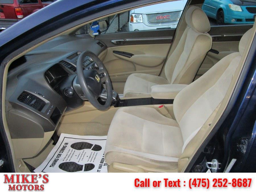 Used Honda Civic Sdn EX AT 2006   Mike's Motors LLC. Stratford, Connecticut