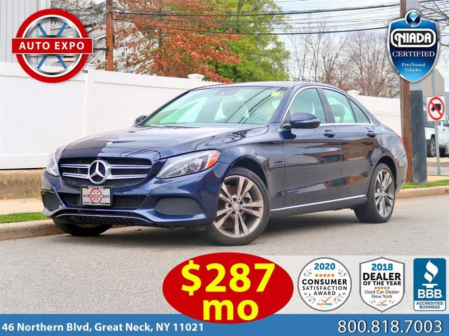 Used 2017 Mercedes-benz C-class in Great Neck, New York | Auto Expo Ent Inc.. Great Neck, New York