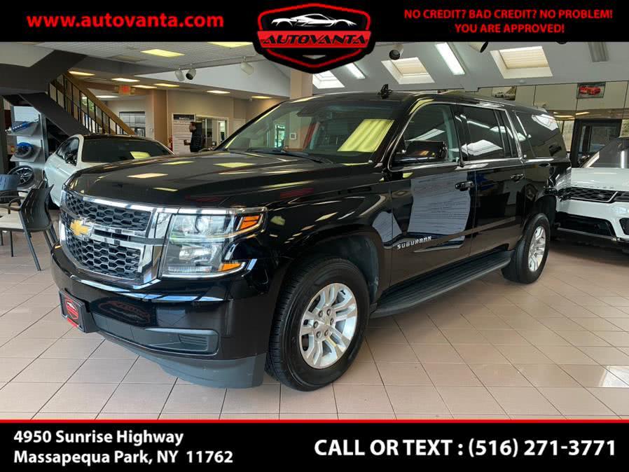 Used Chevrolet Suburban 4WD 4dr 1500 LT 2019 | Autovanta. Massapequa Park, New York
