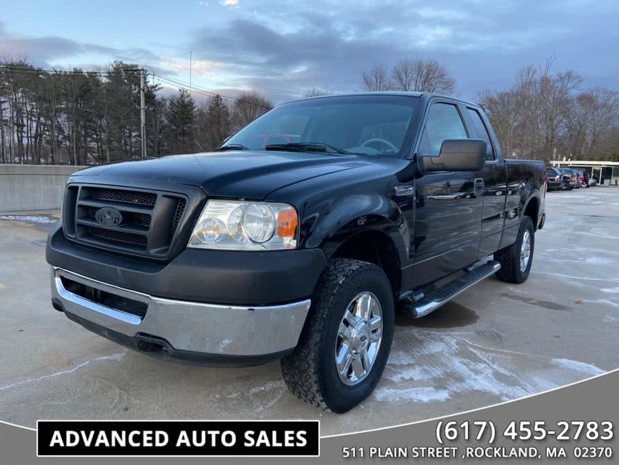 Used 2008 Ford F-150 in Rockland, Massachusetts | Advanced Auto Sales. Rockland, Massachusetts