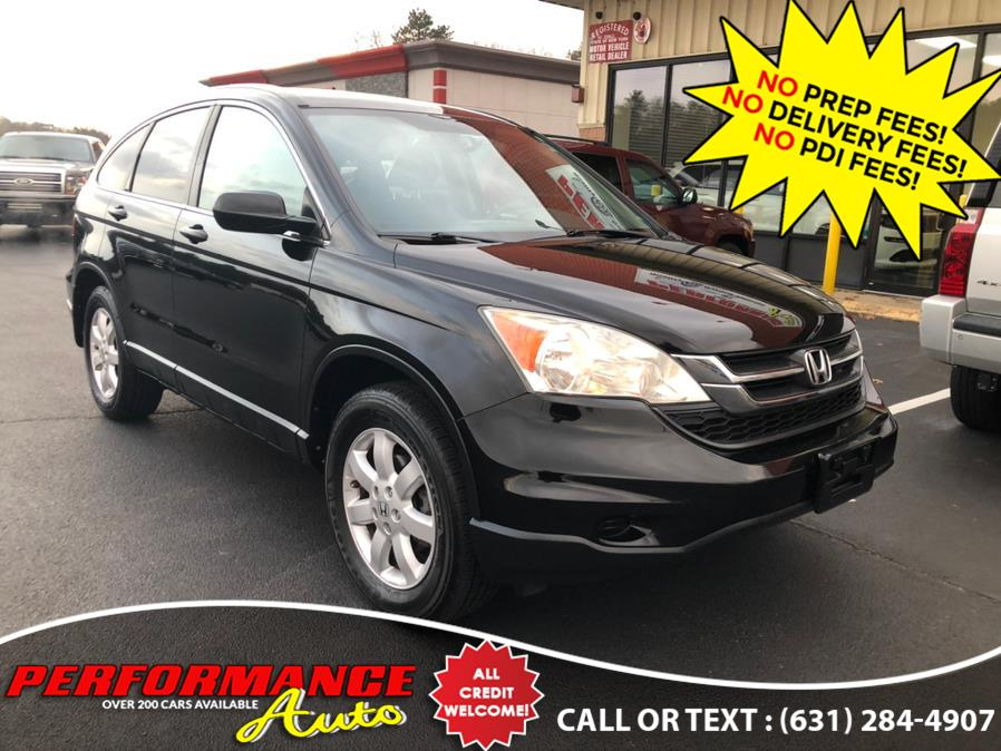 Used 2011 Honda CR-V in Bohemia, New York | Performance Auto Inc. Bohemia, New York