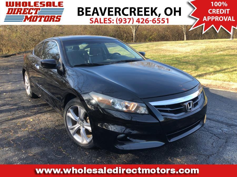 Used Honda Accord Cpe 2dr V6 Auto EX-L 2011 | Wholesale Direct Motors. Beavercreek, Ohio