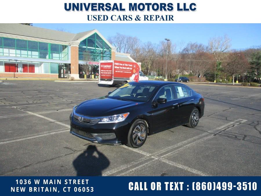 Used Honda Accord Sedan LX CVT 2017 | Universal Motors LLC. New Britain, Connecticut