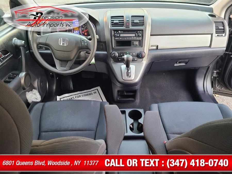 Used Honda CR-V 4WD 5dr LX 2011 | Precision Auto Imports Inc. Woodside , New York