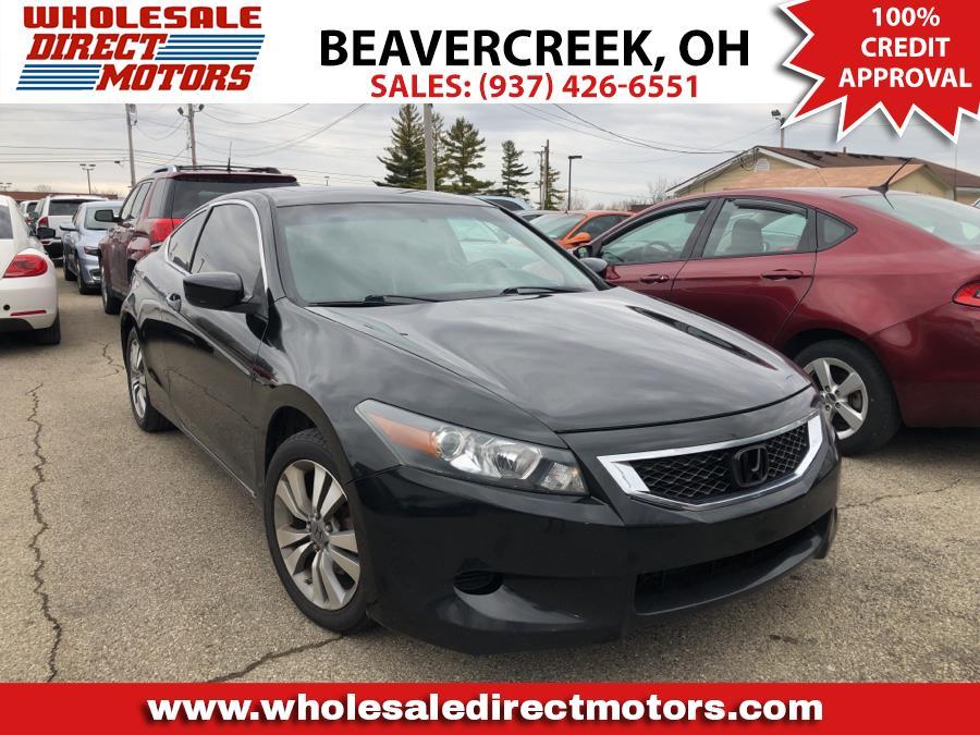 Used Honda Accord Cpe 2dr I4 Man EX-L w/Navi 2009 | Wholesale Direct Motors. Beavercreek, Ohio