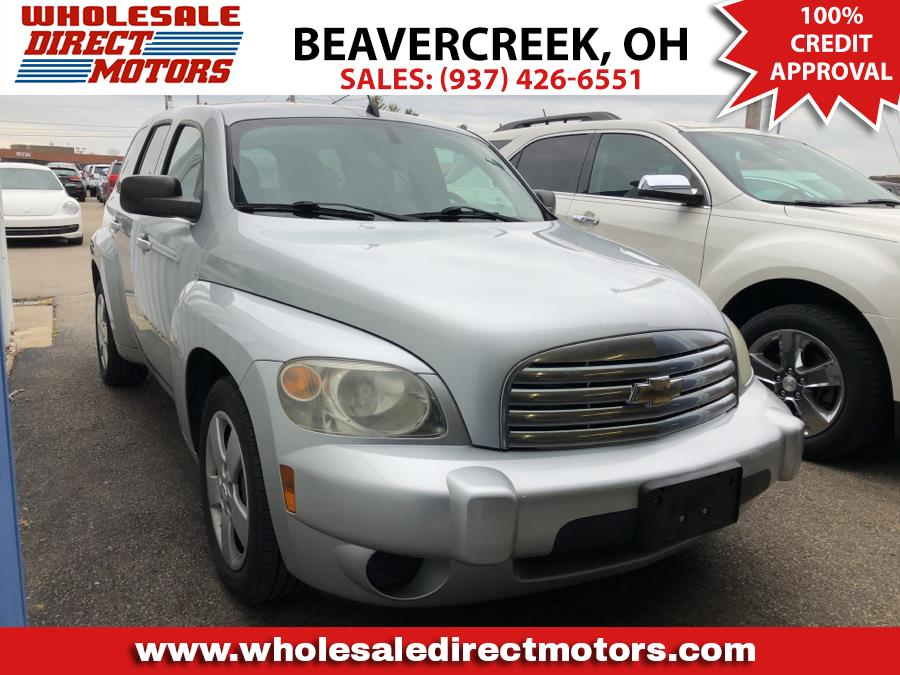 Used 2010 Chevrolet HHR in Beavercreek, Ohio | Wholesale Direct Motors. Beavercreek, Ohio