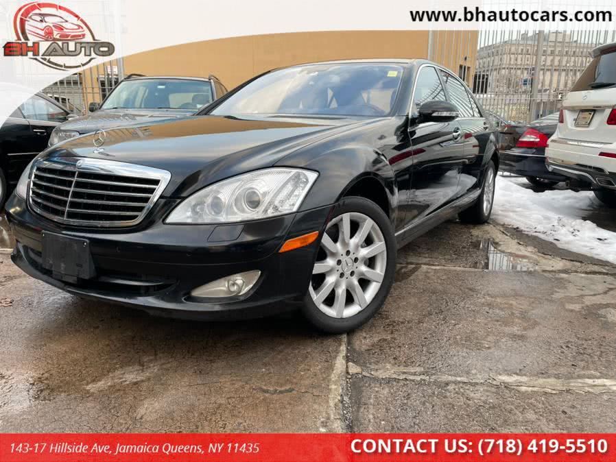 Used Mercedes-Benz S-Class 4dr Sdn 5.5L V8 4MATIC 2007 | BH Auto. Jamaica Queens, New York