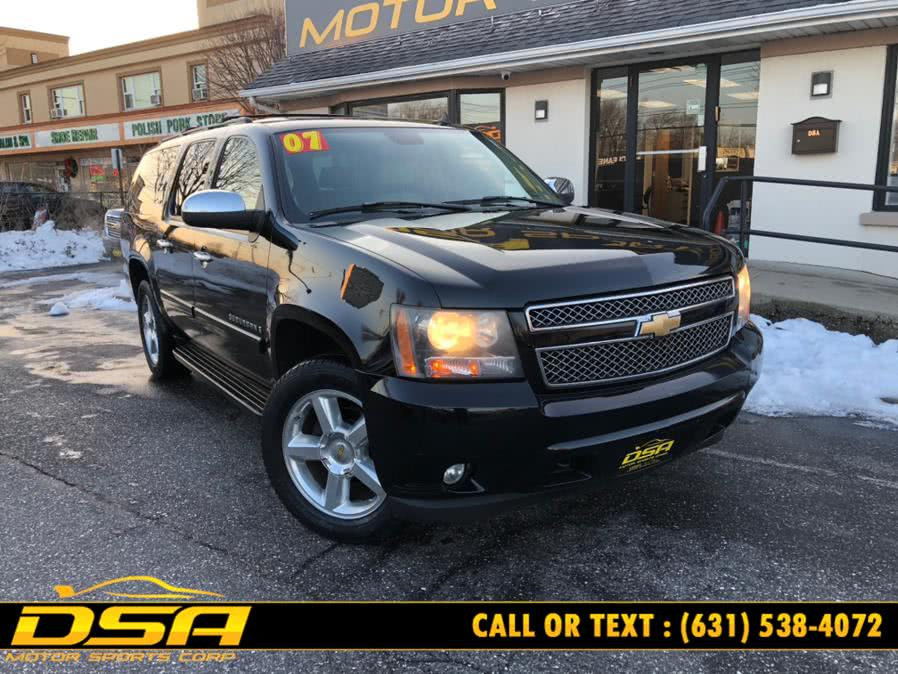 Used 2007 Chevrolet Suburban in Commack, New York | DSA Motor Sports Corp. Commack, New York
