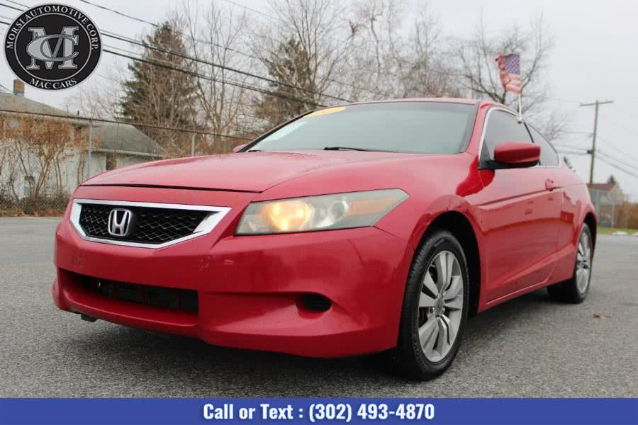 Used Honda Accord Cpe LX-S 2009 | Morsi Automotive Corp. New Castle, Delaware