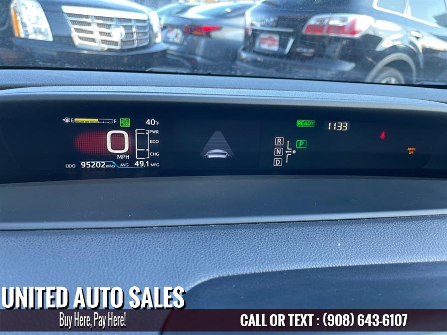 Used Toyota Prius  2016 | United Auto Sale. Newark, New Jersey