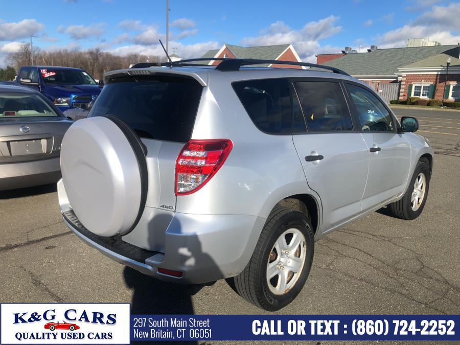 Used Toyota RAV4 4WD 4dr I4 (Natl) 2012 | K and G Cars . New Britain, Connecticut