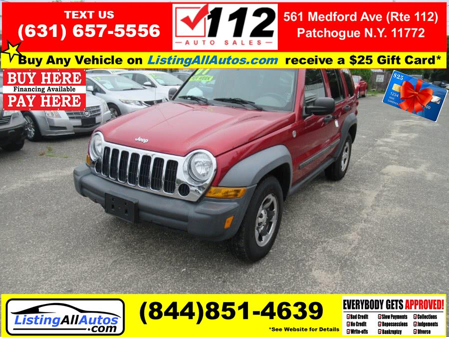 Used 2007 Jeep Liberty in Patchogue, New York | www.ListingAllAutos.com. Patchogue, New York