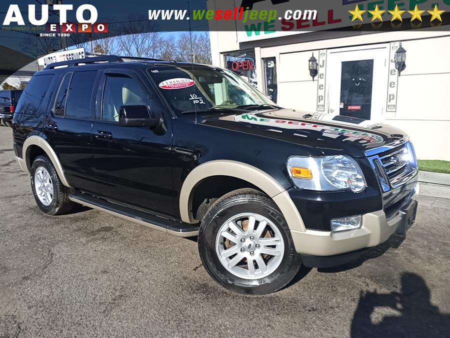 Used 2010 Ford Explorer in Huntington, New York | Auto Expo. Huntington, New York