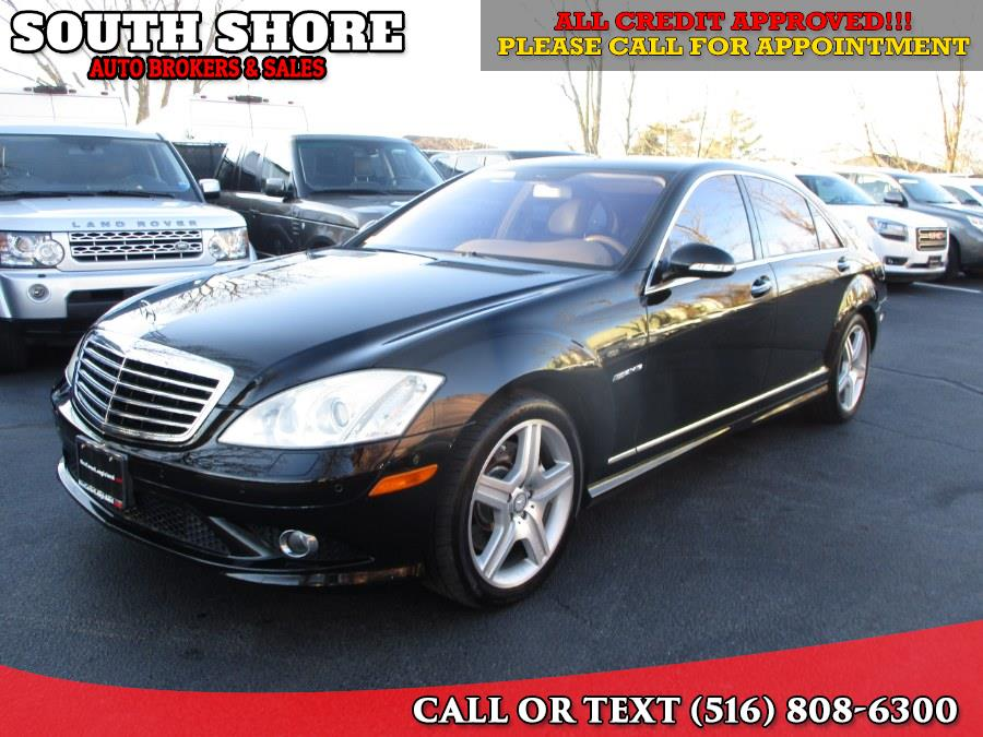 Used Mercedes-Benz S-Class 4dr Sdn 5.5L V8 4MATIC 2007 | South Shore Auto Brokers & Sales. Massapequa, New York