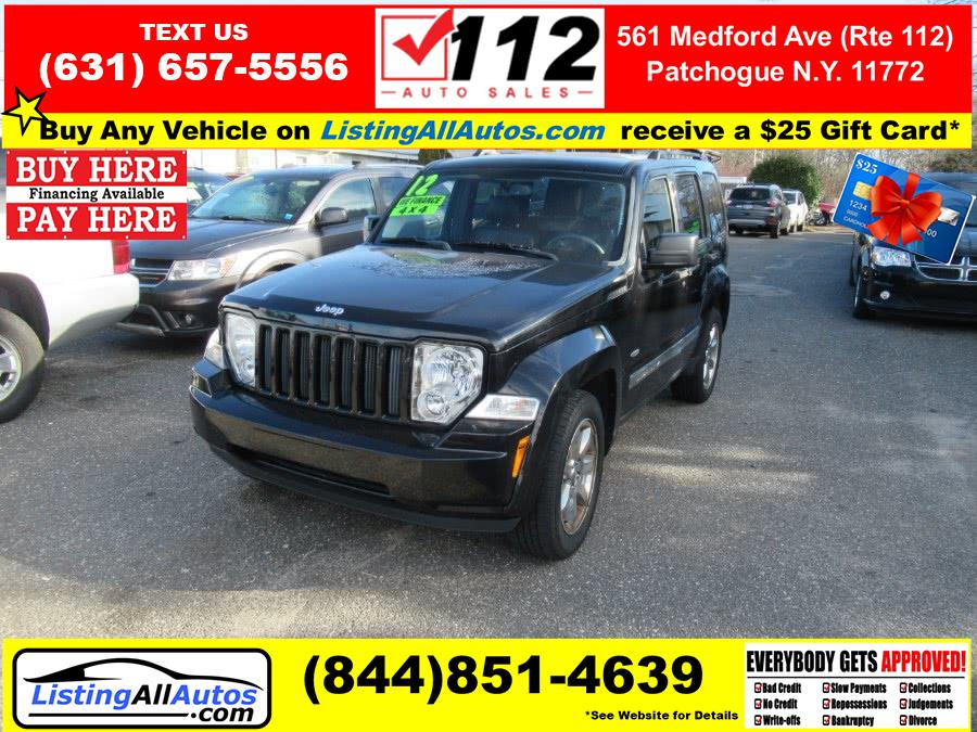 Used 2012 Jeep Liberty in Patchogue, New York | www.ListingAllAutos.com. Patchogue, New York