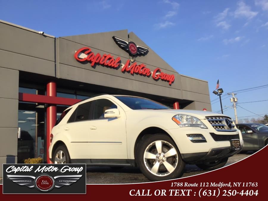 Used Mercedes-Benz M-Class 4MATIC 4dr ML350 2011 | Capital Motor Group Inc. Medford, New York