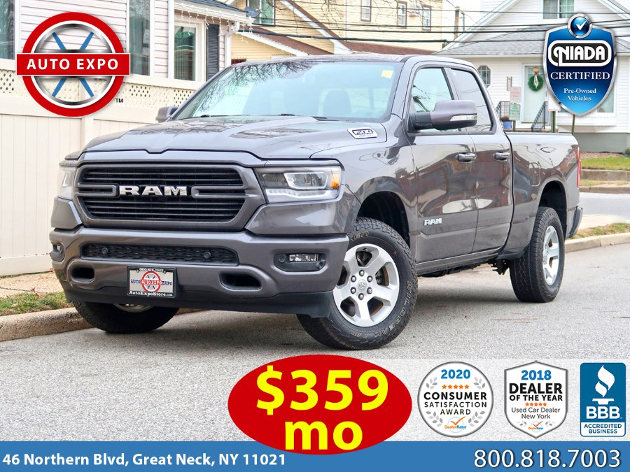 Used 2019 Ram 1500 in Great Neck, New York | Auto Expo Ent Inc.. Great Neck, New York
