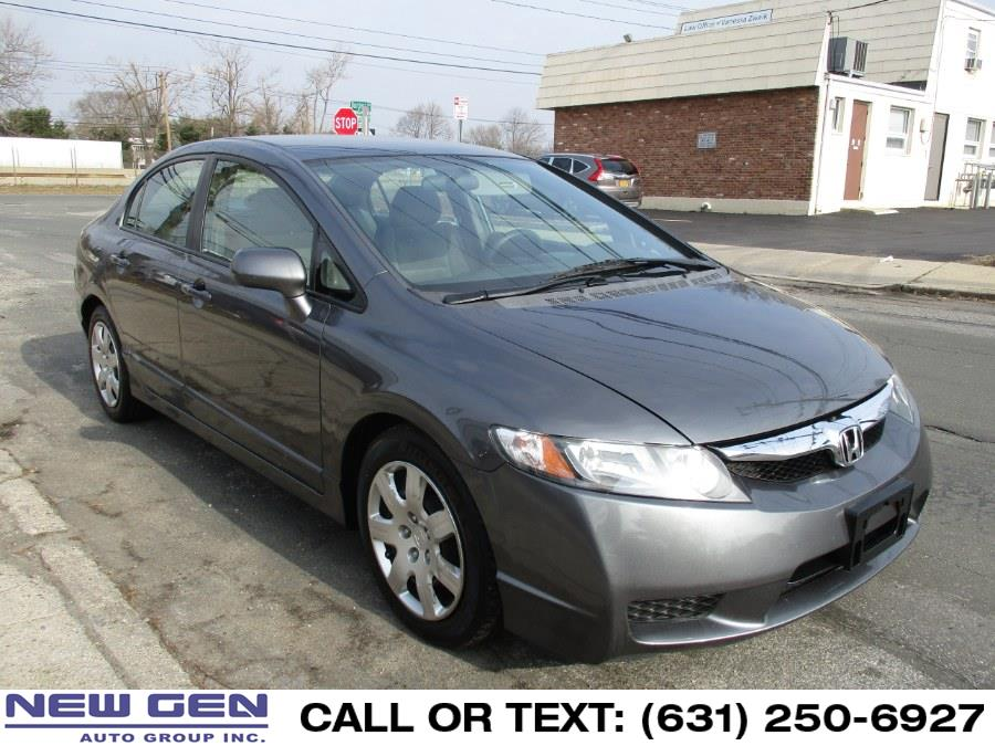 Used 2009 Honda Civic Sdn in West Babylon, New York | New Gen Auto Group. West Babylon, New York