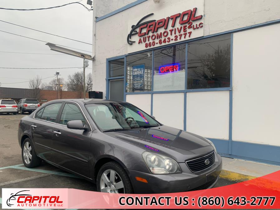 Used 2007 Kia Optima in Manchester, Connecticut | Capitol Automotive 2 LLC. Manchester, Connecticut