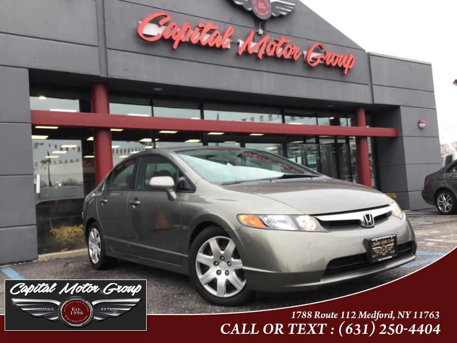 Used 2007 Honda Civic Sdn in Medford, New York | Capital Motor Group Inc. Medford, New York