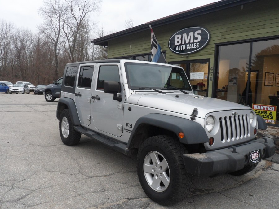 Used 2009 Jeep Wrangler Unlimited in Brooklyn, Connecticut | Brooklyn Motor Sports Inc. Brooklyn, Connecticut