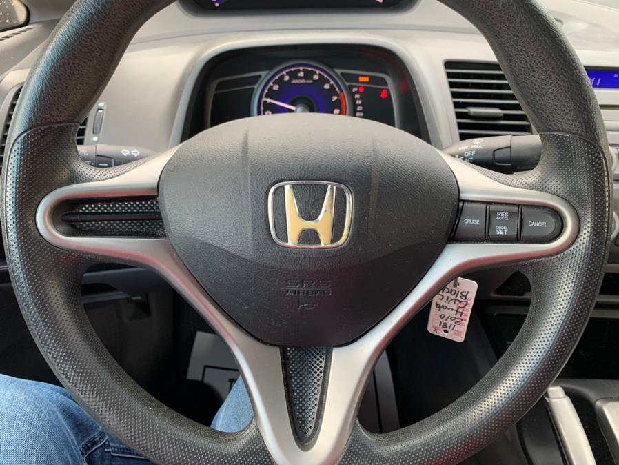 Used Honda Civic Sdn 4dr Auto EX 2010 | Rt 138 Auto Center Inc . Taunton, Massachusetts