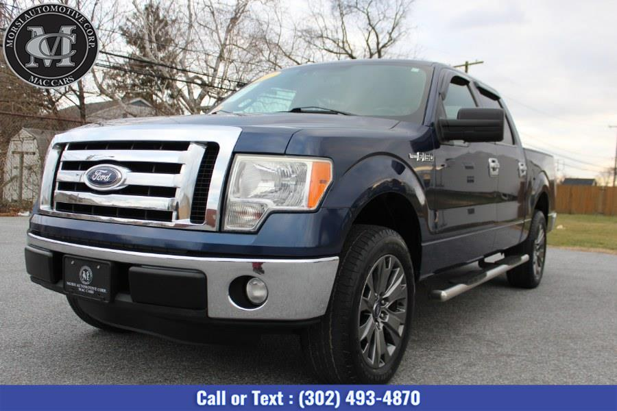 """Used Ford F-150 2WD SuperCrew 145"""" XLT 2011   Morsi Automotive Corp. New Castle, Delaware"""