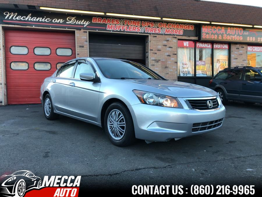 Used Honda Accord Sdn 4dr I4 Auto LX 2008 | Mecca Auto LLC. Hartford, Connecticut