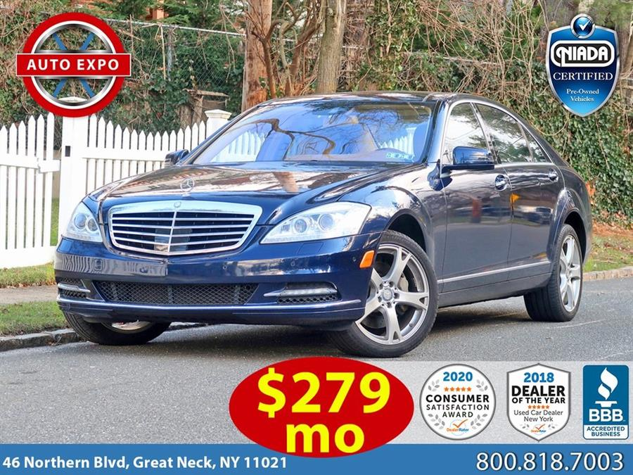 Used 2013 Mercedes-benz S-class in Great Neck, New York | Auto Expo Ent Inc.. Great Neck, New York