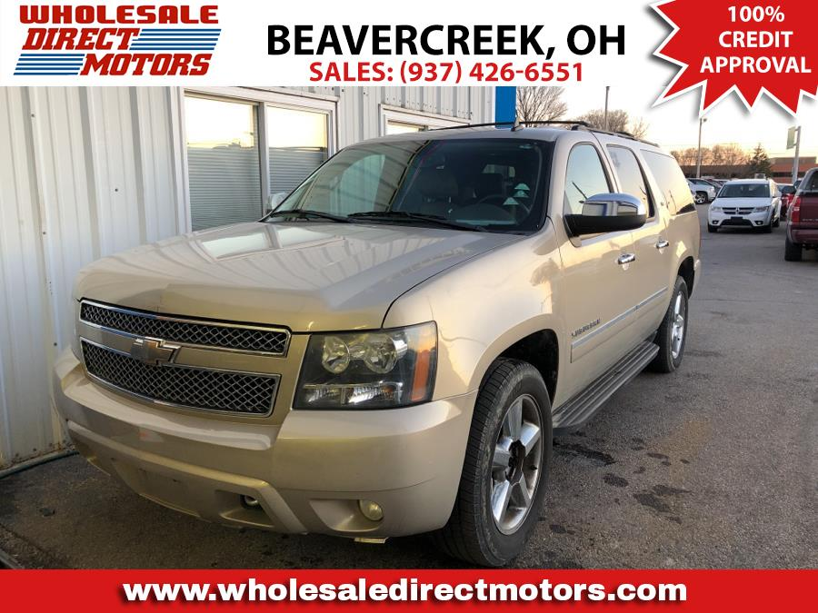 Used 2011 Chevrolet Suburban in Beavercreek, Ohio | Wholesale Direct Motors. Beavercreek, Ohio