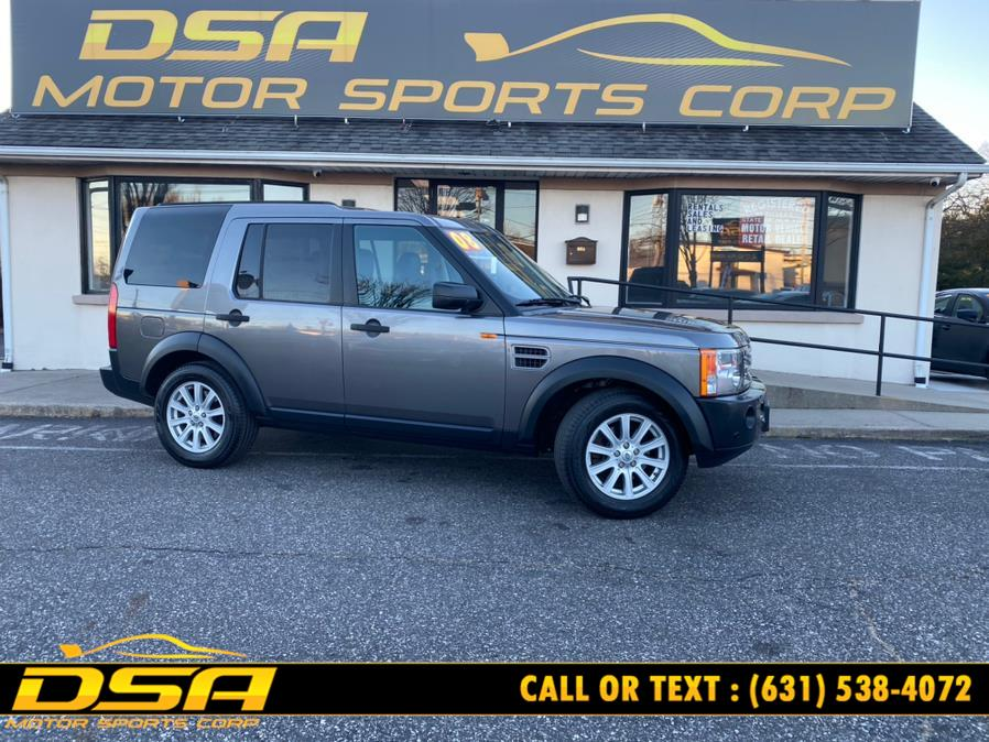 Used 2008 Land Rover LR3 in Commack, New York | DSA Motor Sports Corp. Commack, New York