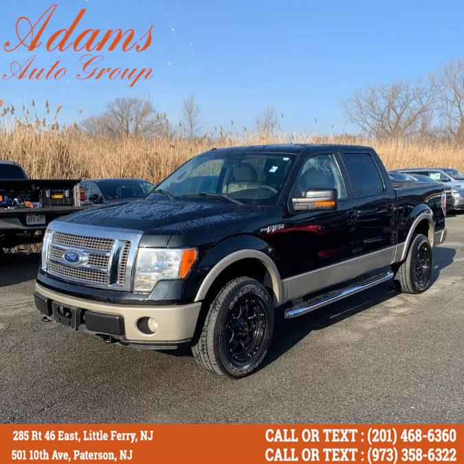 Used 2010 Ford F-150 in Little Ferry , New Jersey | Adams Auto Group . Little Ferry , New Jersey