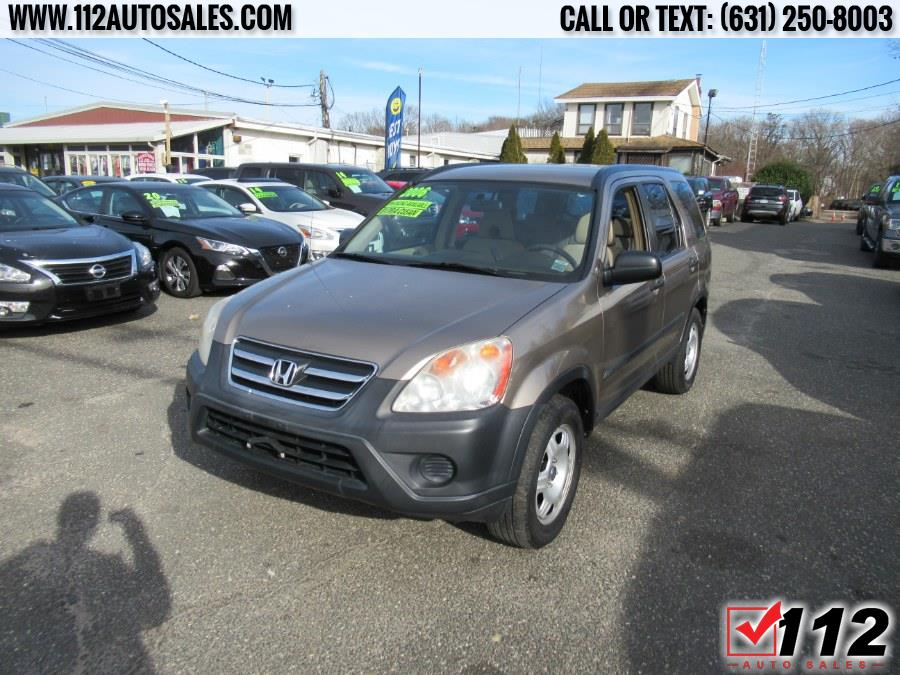 Used Honda CR-V 4WD LX AT 2006 | 112 Auto Sales. Patchogue, New York