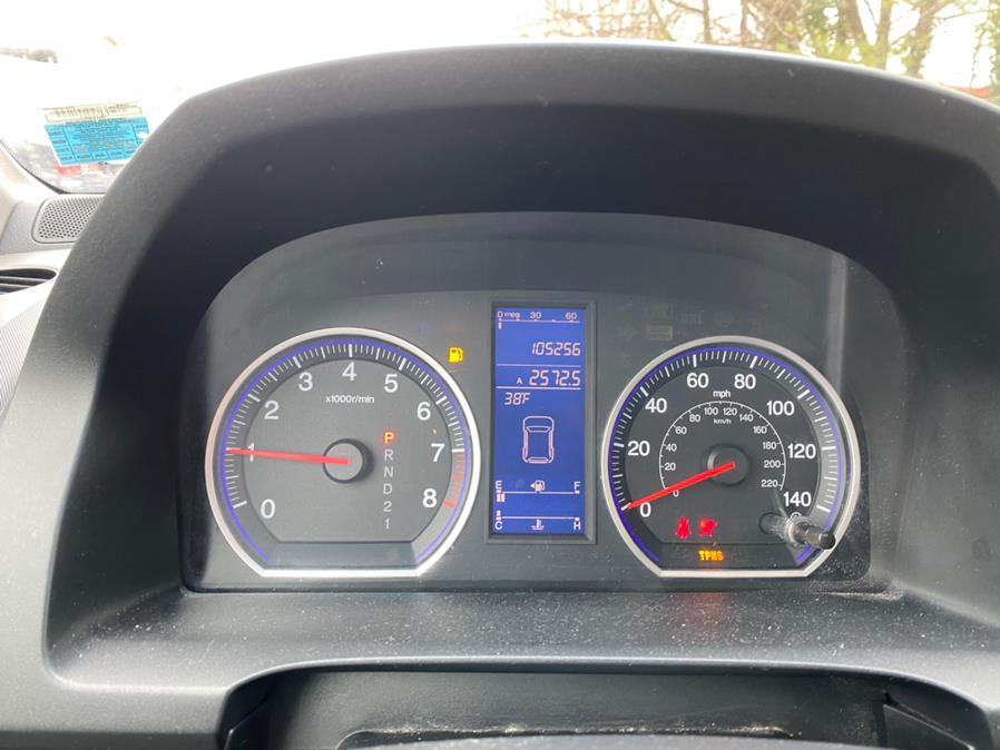 Used Honda CR-V 4WD 5dr EX-L w/Navi 2011 | Ultimate Auto Sales. Hicksville, New York