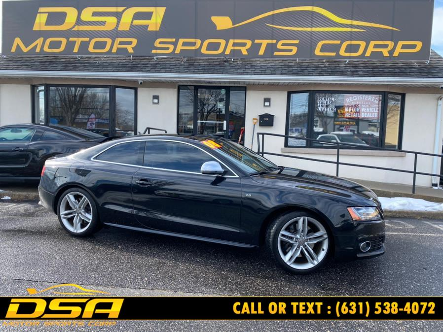Used 2008 Audi S5 in Commack, New York | DSA Motor Sports Corp. Commack, New York