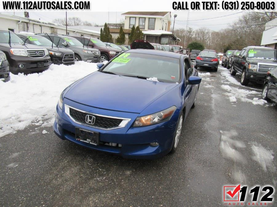 Used Honda Accord Cpe 2dr V6 Auto EX-L 2008 | 112 Auto Sales. Patchogue, New York