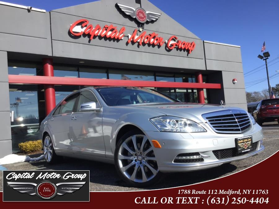 Used 2012 Mercedes-Benz S-Class in Medford, New York | Capital Motor Group Inc. Medford, New York