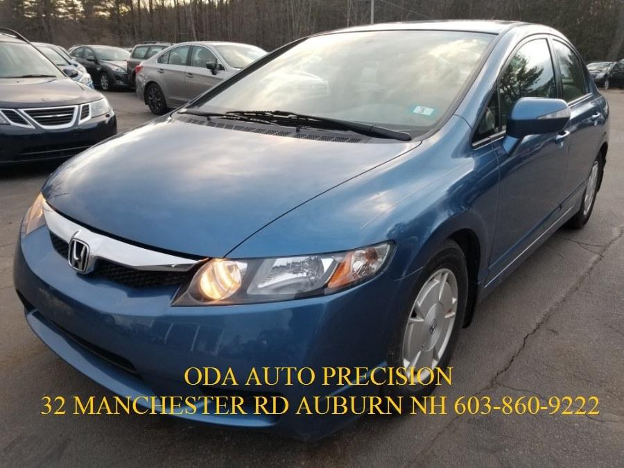 Used Honda Civic Hybrid 4dr Sdn w/Leather 2009 | ODA Auto Precision LLC. Auburn, New Hampshire