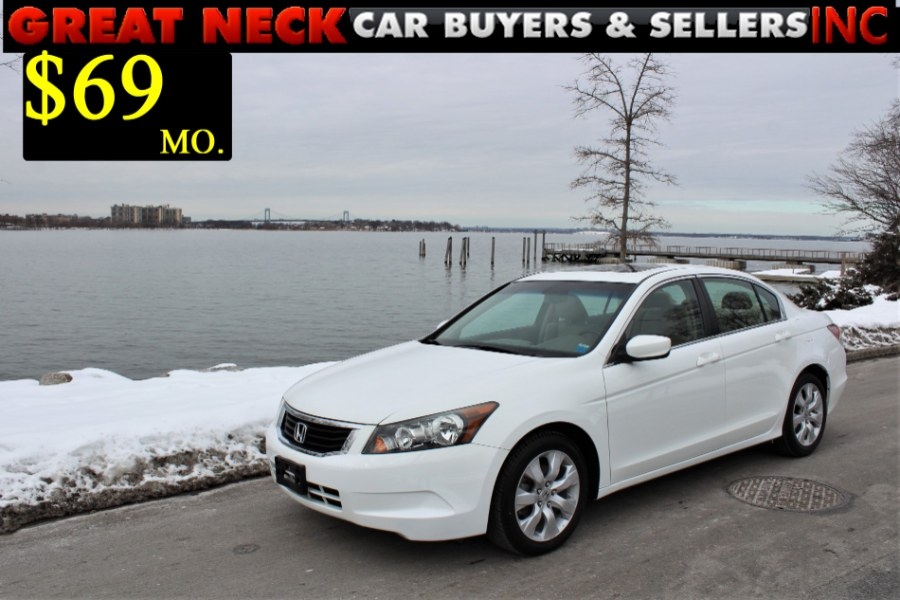 Used 2010 Honda Accord Sdn in Great Neck, New York