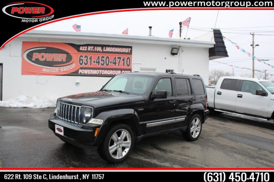 Used 2012 Jeep Liberty JET EDITION in Lindenhurst , New York | Power Motor Group. Lindenhurst , New York