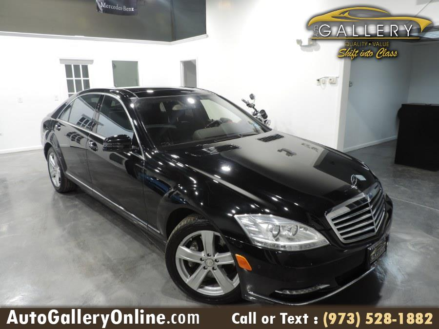 Used 2011 Mercedes-Benz S-Class in Lodi, New Jersey | Auto Gallery. Lodi, New Jersey