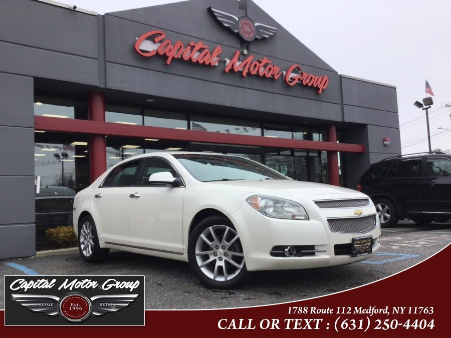 Used 2011 Chevrolet Malibu in Medford, New York | Capital Motor Group Inc. Medford, New York