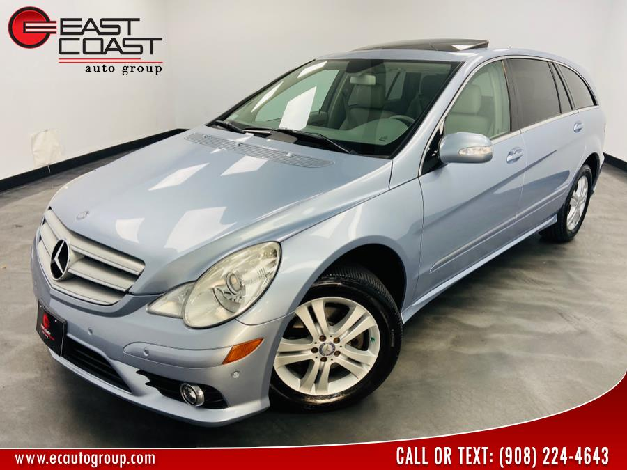 Used 2008 Mercedes-Benz R-Class in Linden, New Jersey | East Coast Auto Group. Linden, New Jersey