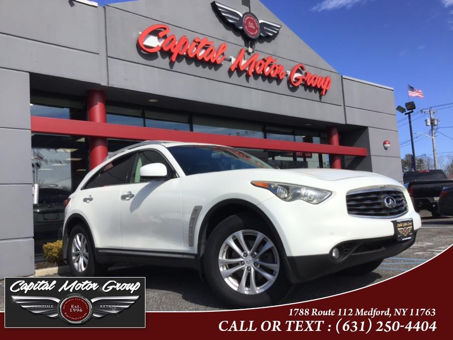 Used Infiniti FX35 AWD 4dr 2010 | Capital Motor Group Inc. Medford, New York