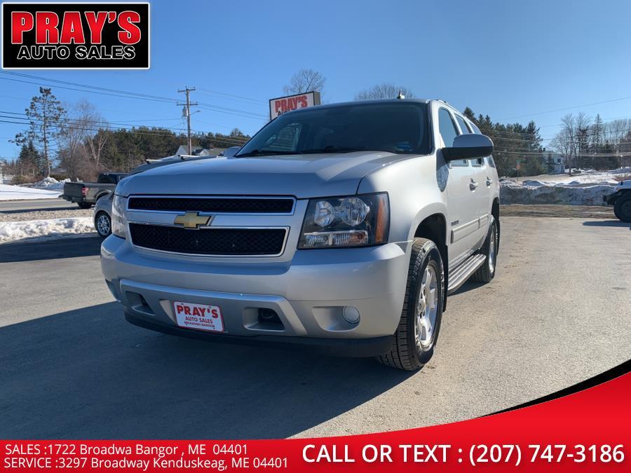 Used 2013 Chevrolet Tahoe in Bangor , Maine | Pray's Auto Sales . Bangor , Maine