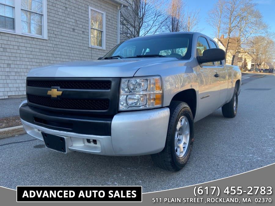 Used 2012 Chevrolet Silverado 1500 in Rockland, Massachusetts | Advanced Auto Sales. Rockland, Massachusetts