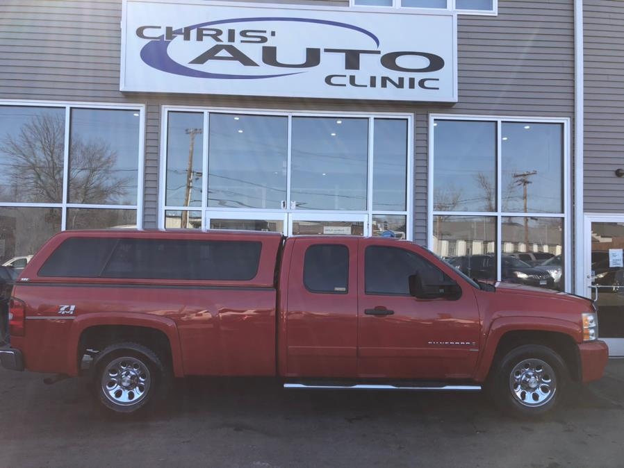 Used 2008 Chevrolet Silverado 1500 in Plainville, Connecticut | Chris's Auto Clinic. Plainville, Connecticut