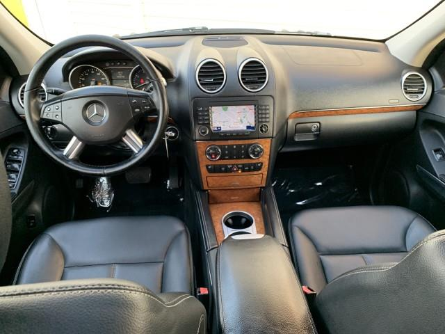 Used Mercedes-benz Gl-class 4.6L 2008 | Valentine Motor Company. Forestville, Maryland