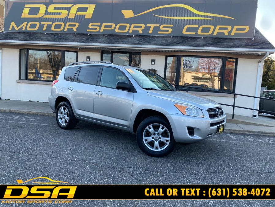 Used 2011 Toyota RAV4 in Commack, New York | DSA Motor Sports Corp. Commack, New York